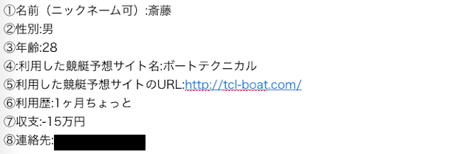 boattechnical14
