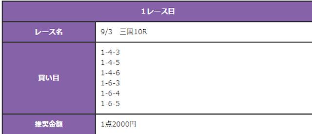 oniatsu101