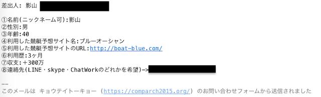 blueocean0001