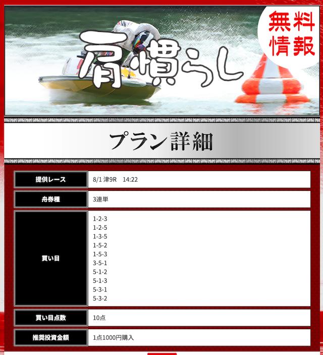 boatage1