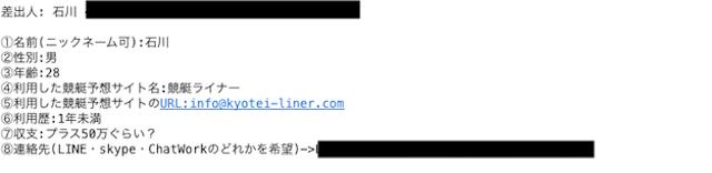 liner0001