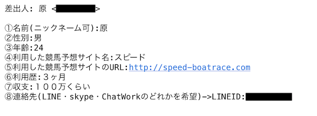 speed0001