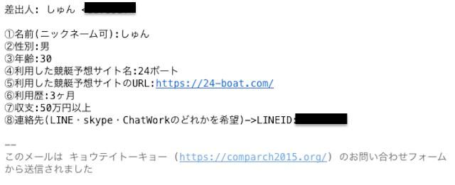 24boat21