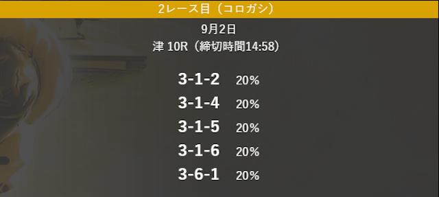jackpot13