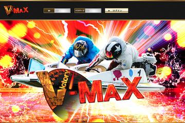 競艇革命vmaxのトップページ