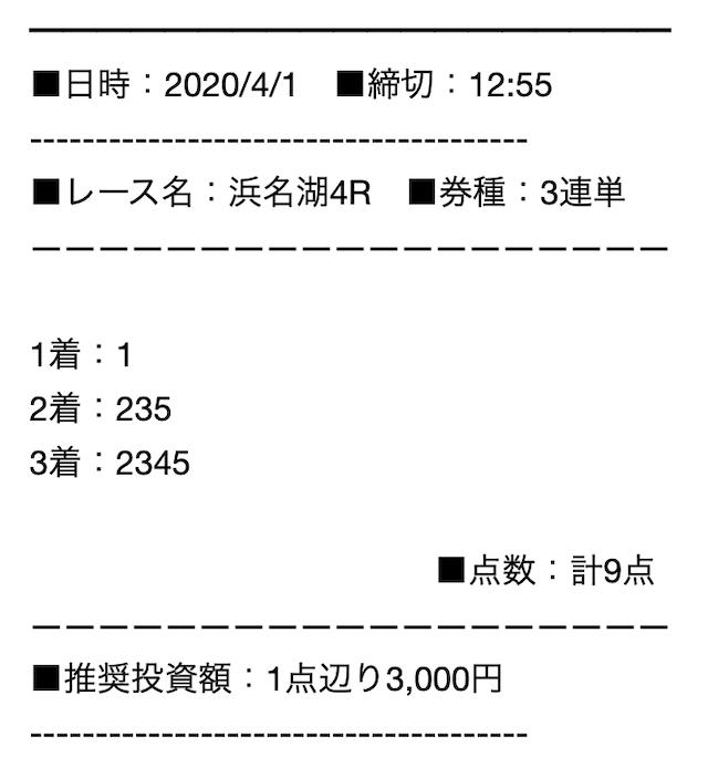 k200401n