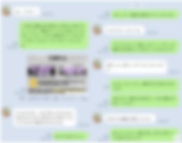 波王のユーザーとの会話