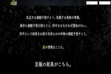 kyoutei-c-ginga_thumbnail