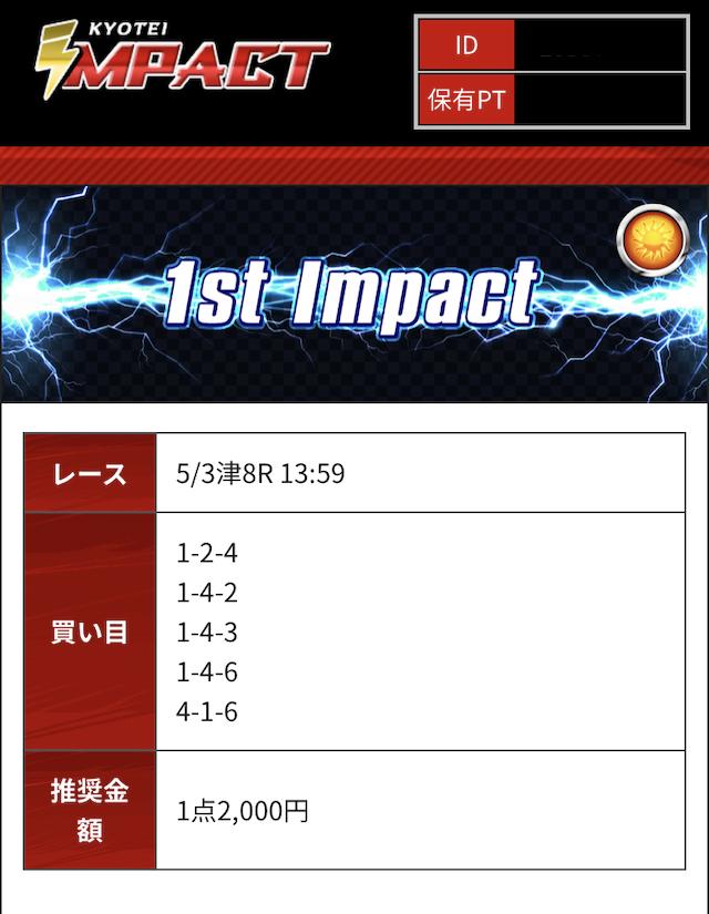 impact0503