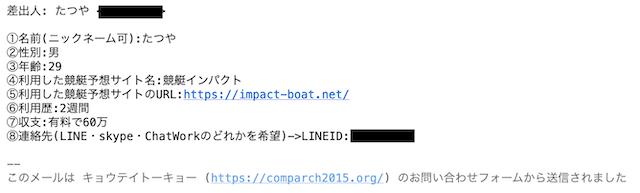 impact11